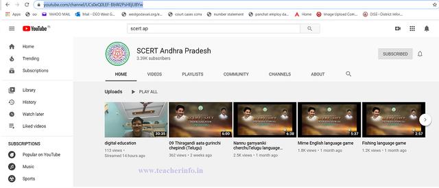 scert-youtube-channel