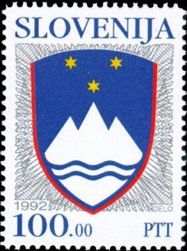 Slovenia stamps 012-grb-republike-slovenije