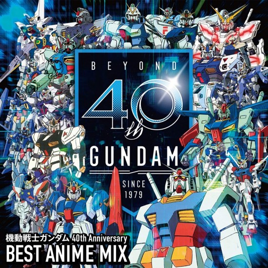 [Album] V.A. – Mobile Suit Gundam 40th Anniversary BEST ANIME MIX