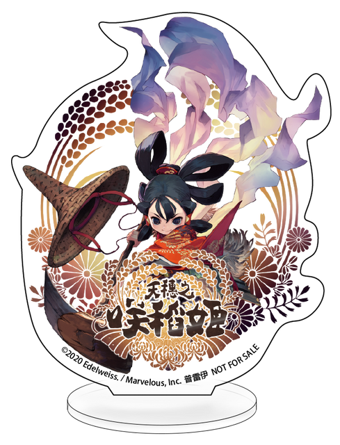 米就是力量! 繁體中文版『天穗之咲稻姬』 台灣通路限定預購原創特典公開!  V-n-T