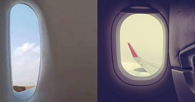 Foto ini seperti jendela pesawat, kenyataannya bikin tepuk jidat