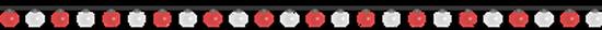 tubes-separateur-noel-tiram-374