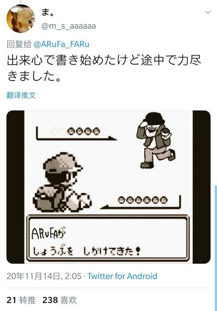 Topics tagged under 繪圖 on 紀由屋分享坊 Image
