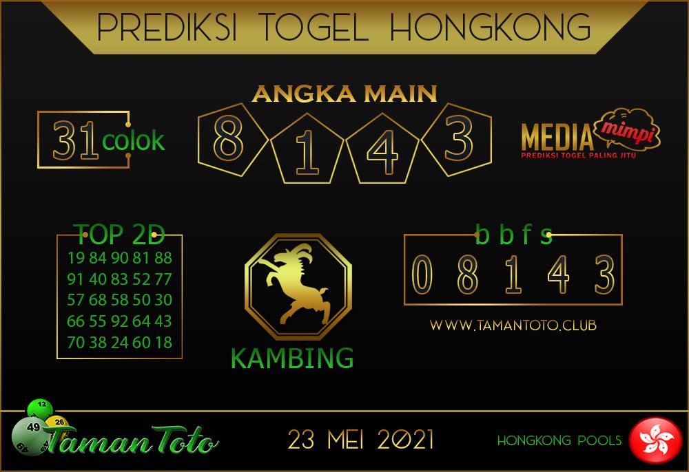 Prediksi Togel HONGKONG TAMAN TOTO 23 MEI 2021