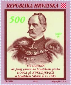 1993. year 150-GODINA-OD-PRVOG-GOVORA-NA-HRVATSKOM-JEZIKU-IVANA-PL-KUKULJEVI-A-U-HRVATSKOM-SABORU-02-05-1843