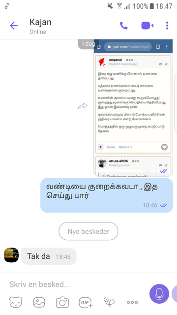 Screenshot-20190922-184732