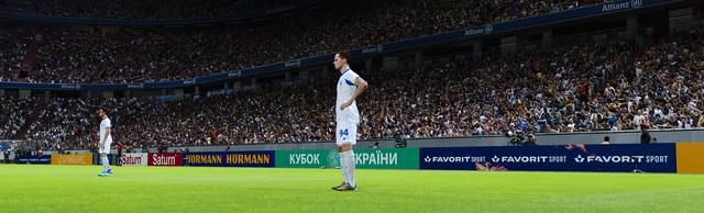 kubok-ukrainy-adboard2