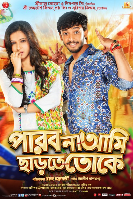 Parbona Ami Chartey Tokey (2020) Bengali Movie 720p WEB-DL 950MB MKV