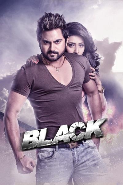 Black 2015 NF WEB-DL