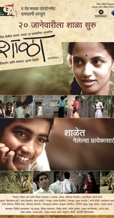 Shala 2011 Marathi 480p 720p HDRip With Bangla Subtitle