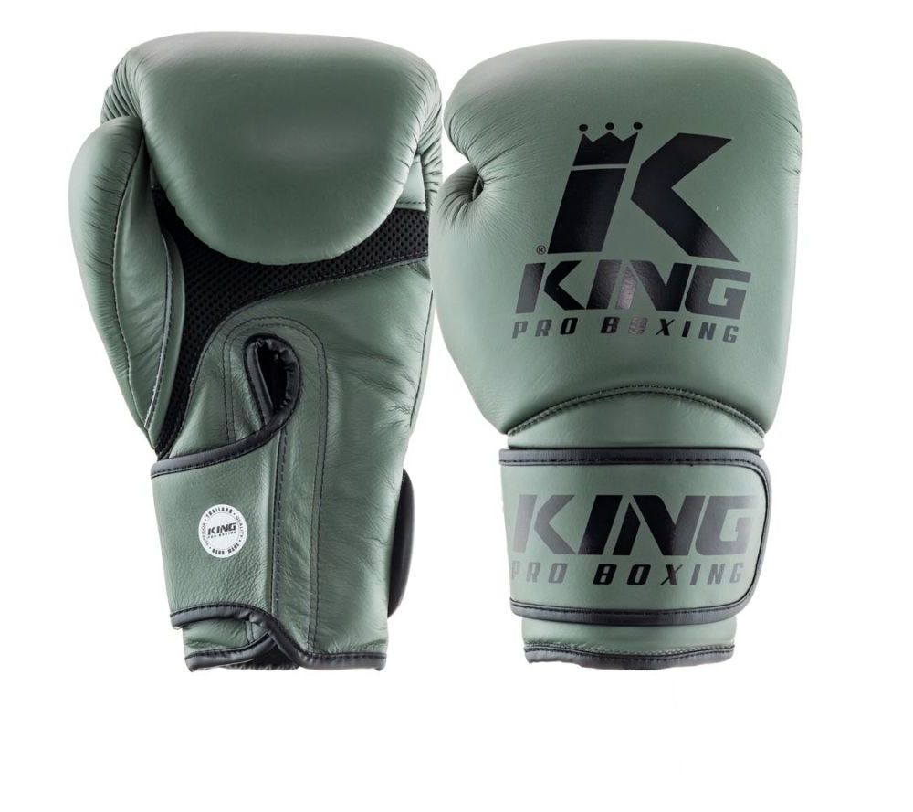 Боксерские перчатки King Pro Boxing Хаки Кожа ( Таиланд )