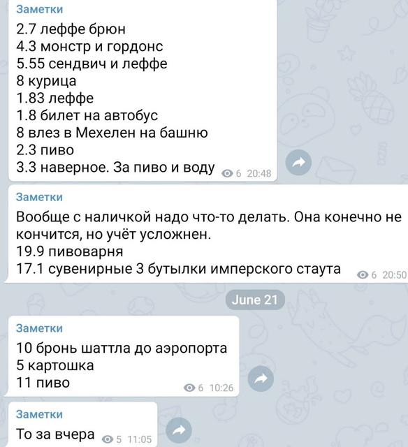 Screenshot-20190716-130656
