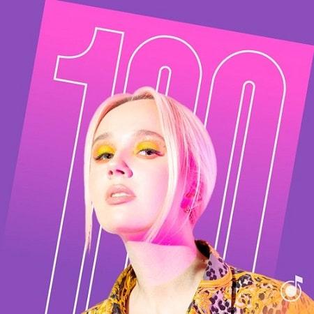 100 Суперхитов (2020) MP3