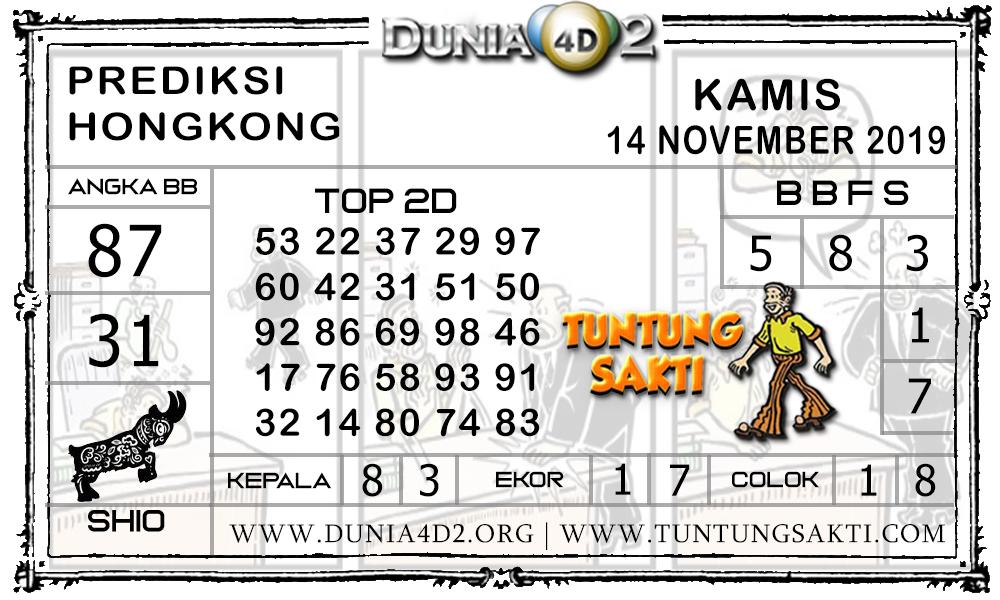 """Prediksi Togel """"HONGKONG"""" DUNIA4D2 14 NOVEMBER 2019"""