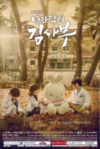 Учитель Ким, доктор-романтик | Romantic Doctor, Teacher Kim | Nangmandakteo Kimsaboo
