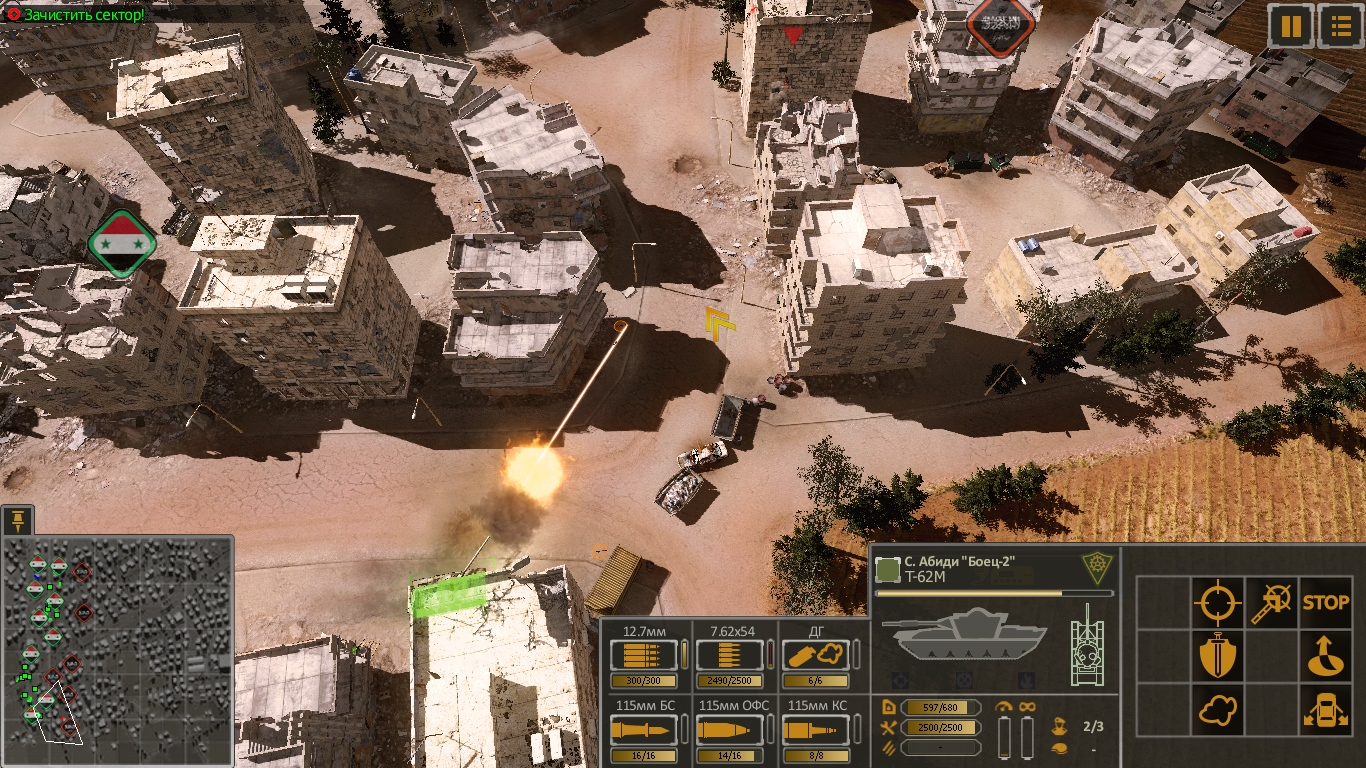 Syrian-Warfare-2021-02-16-04-12-18-112
