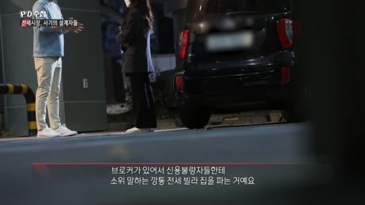 PD-MBC-201117-4-47-screenshot