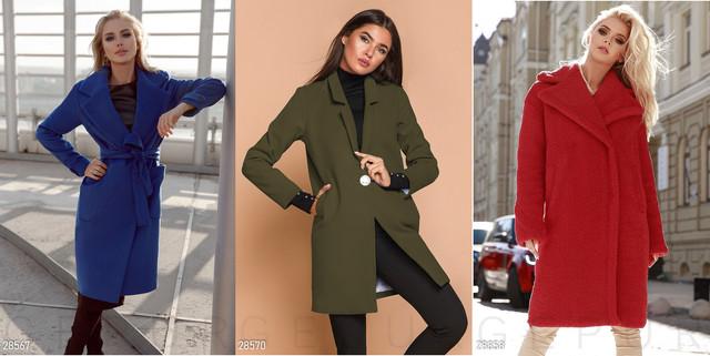 яркие женские пальто фото