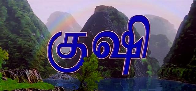Kushi (2000)