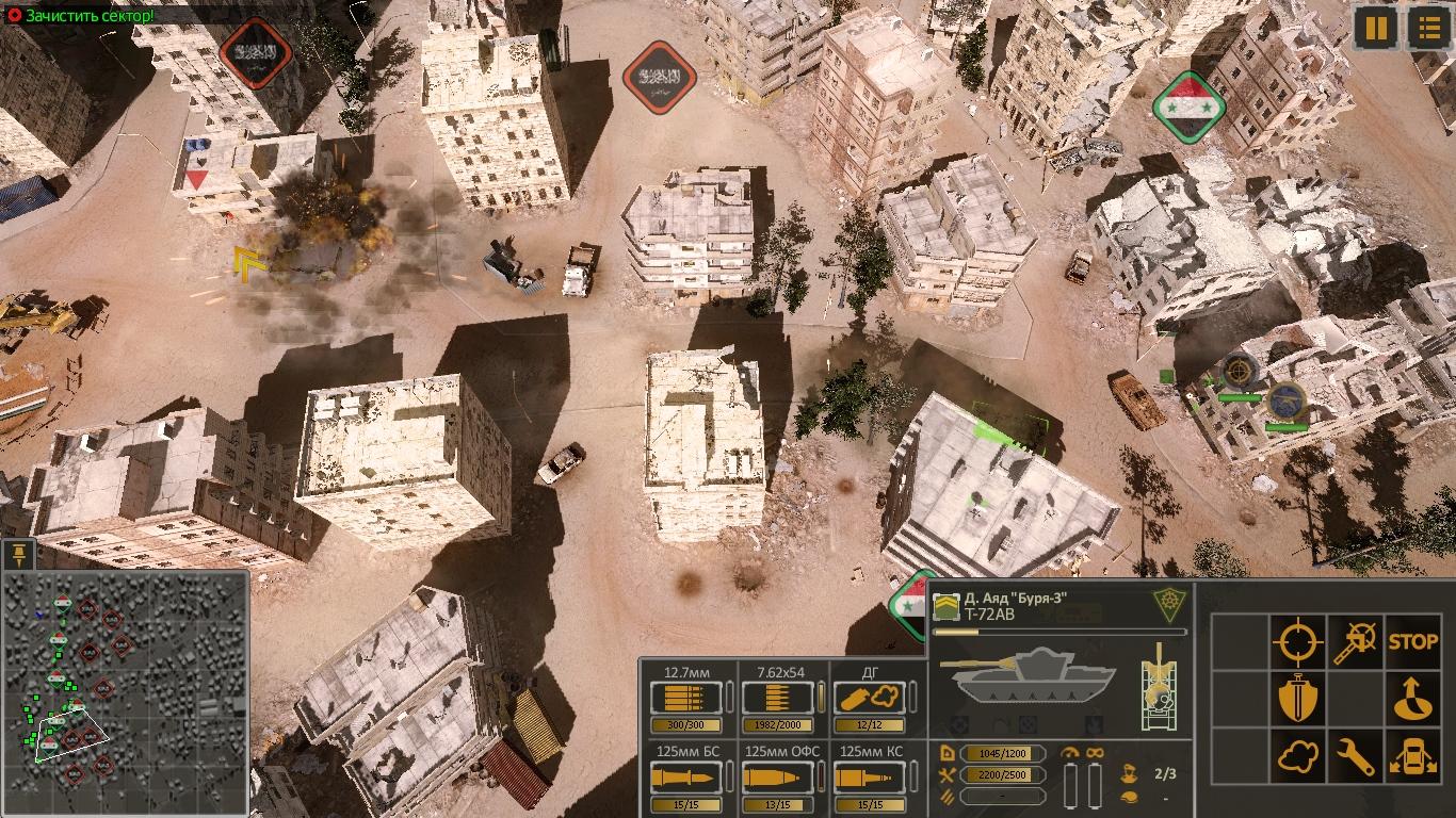 Syrian-Warfare-2021-02-18-20-39-13-677