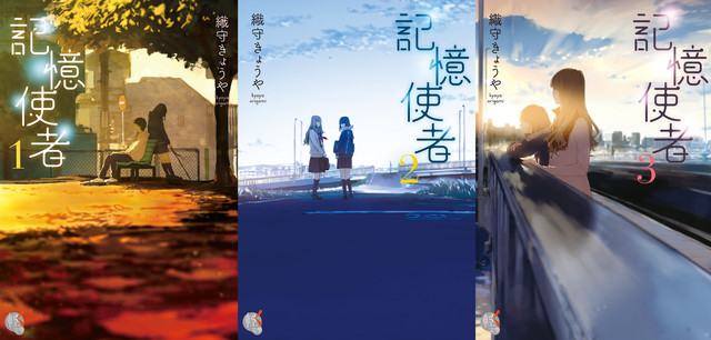 Topics tagged under press_新聞 on 紀由屋分享坊 03-1-3