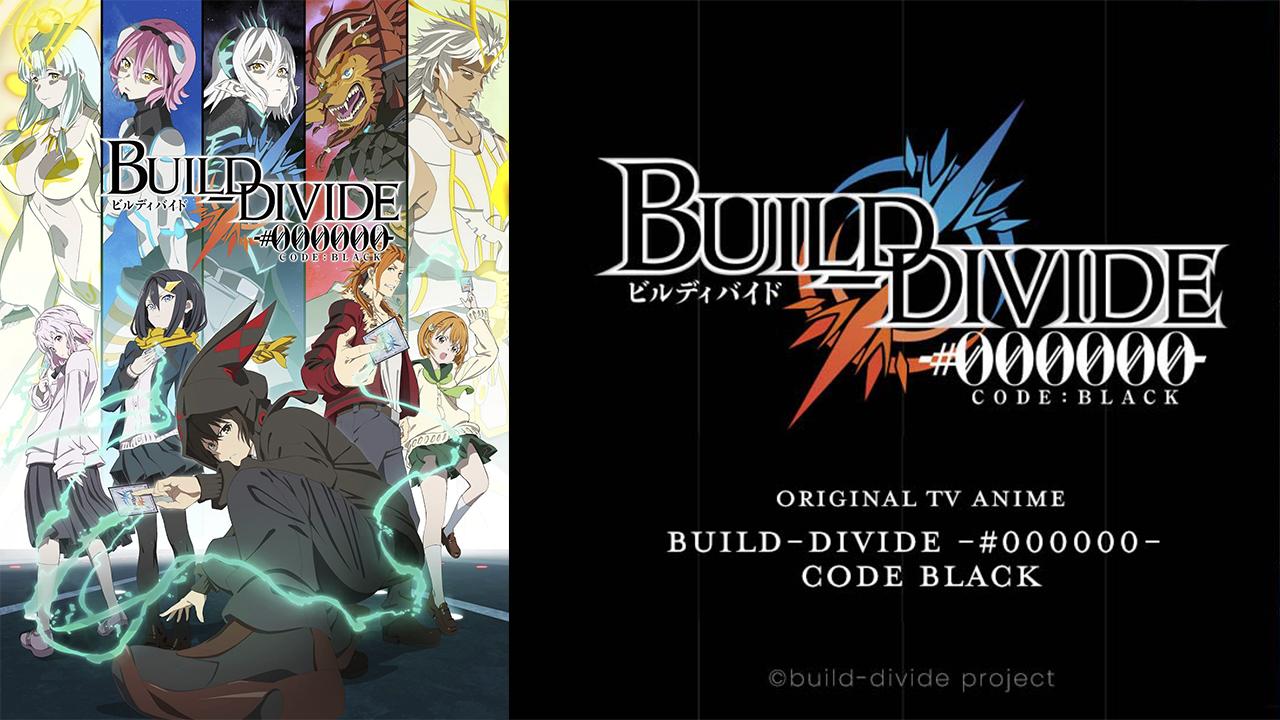 Build Divide: Code Black Sub Español HD