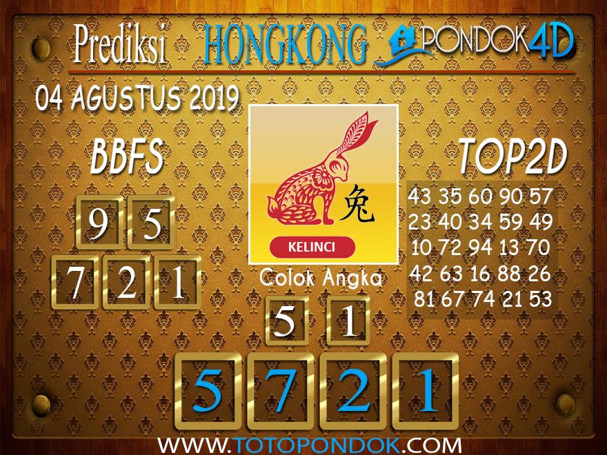 Prediksi Togel HONGKONG PONDOK4D 04 AGUSTUS 2019