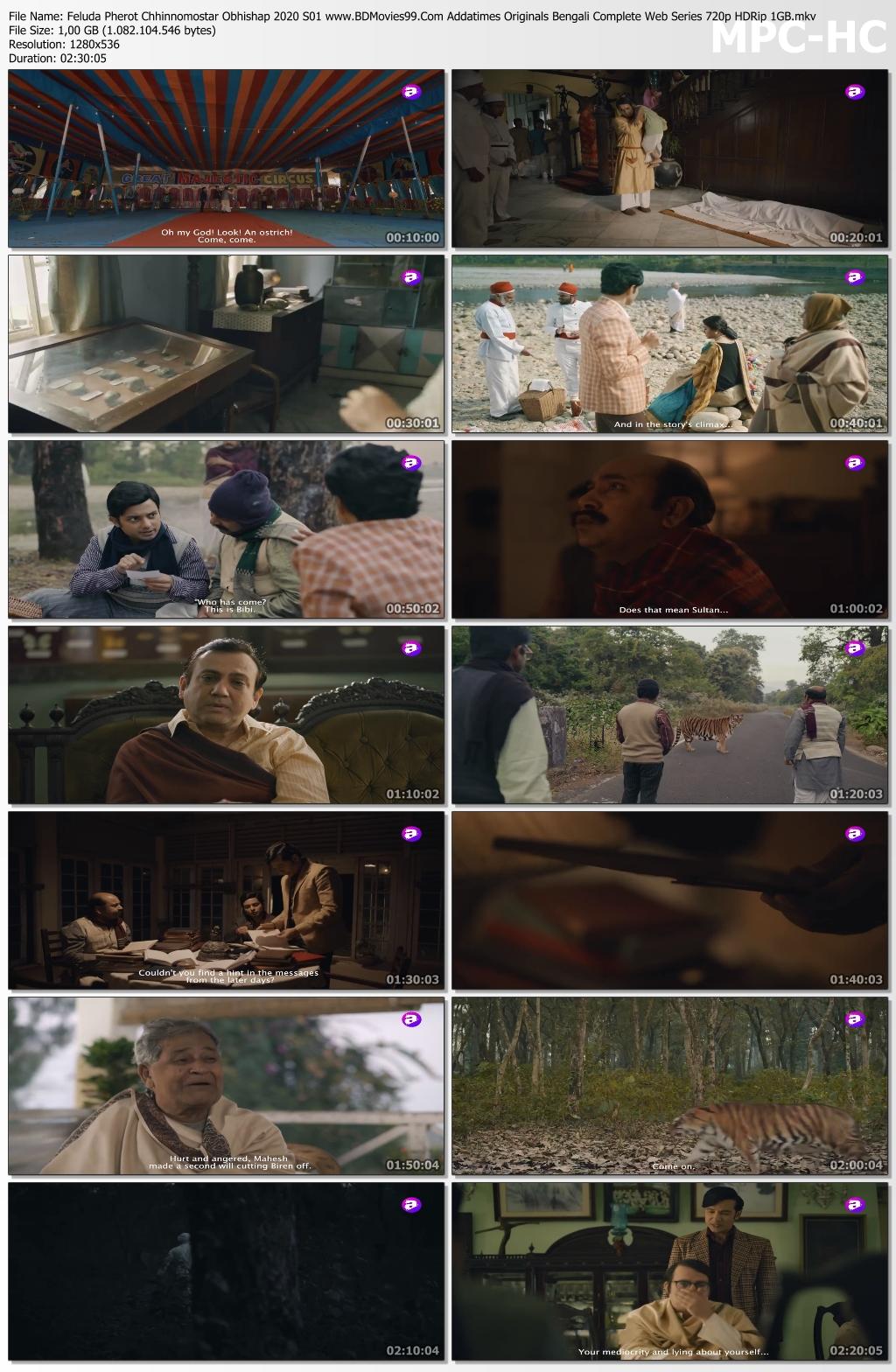 Feluda-Pherot-Chhinnomostar-Obhishap-2020-S01-www-BDMovies99-Com-Addatimes-Originals-Bengali-Complet