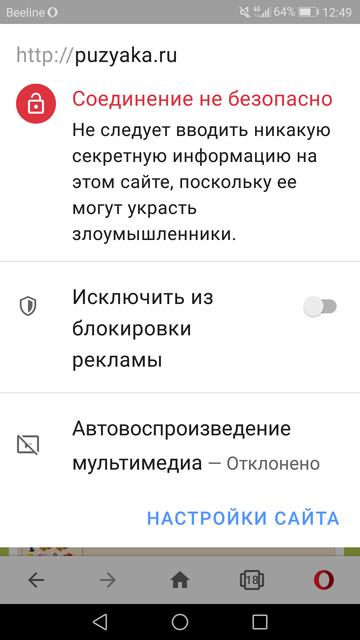 Screenshot-20200128-124933