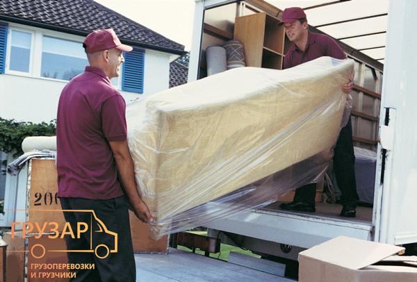 Квартирный переезд и перевозка мебели с Грузар