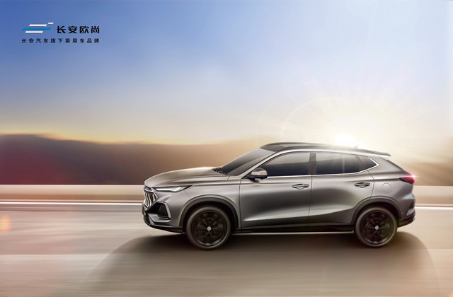 [Actualité] Groupe Changan - Page 2 51800-EE3-C2-F2-4-FD3-A703-7-B7-B189-AB870