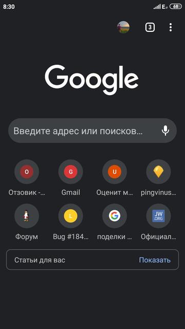 Screenshot-2019-10-31-08-30-24-715-com-android-chrome.png
