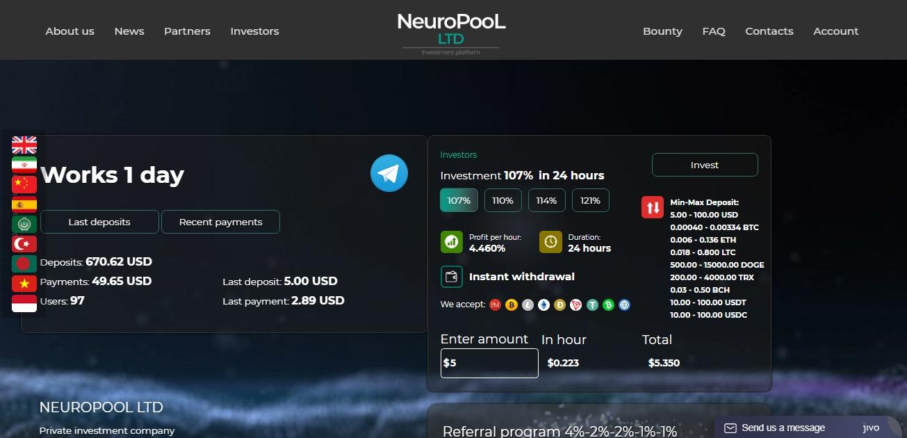 Neuropool