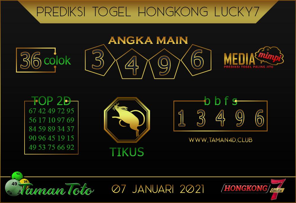 Prediksi Togel HONGKONG LUCKY 7 TAMAN TOTO 07 JANUARI 2021