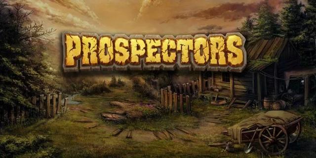 prospectors-blockchain-economic-game-egamers-community