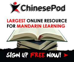 Mandarin learning with ChinesePod