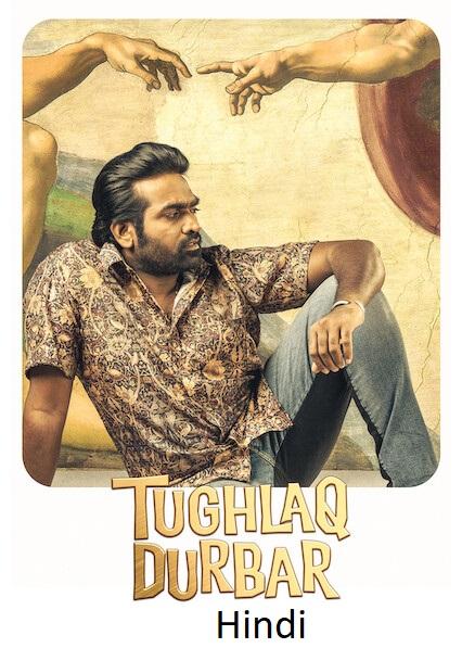 Tughlaq Durbar (2021) Hindi Dubbed 720p HDRip 900MB Download