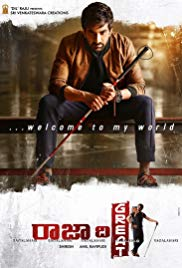 Raja The Great (Raja Rajathan) 2019 Dual Audio Hindi 720p