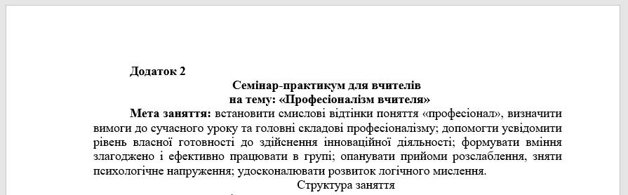 Петрик Л.М. 3