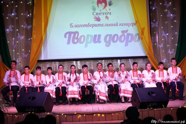Tvori-Dobro-Koncert-Shilka-30-04-21-152.jpg