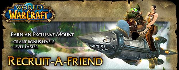 В World of Warcraft больше нельзя приглашать друзей