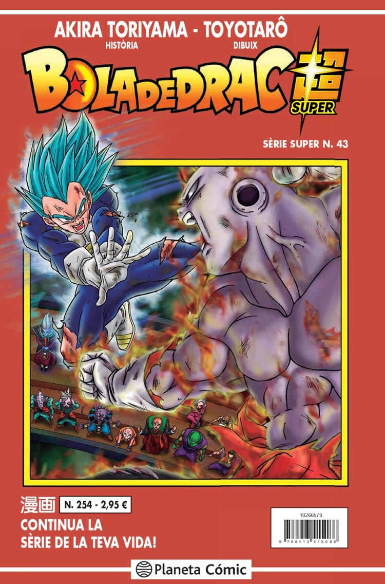 cubierta-dragon-ball-super-tomillo-254-CAT-2000.jpg