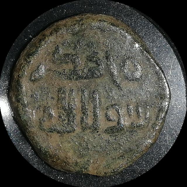 Felús del periodo de los Gobernadores, Frochoso II-a Felus-1