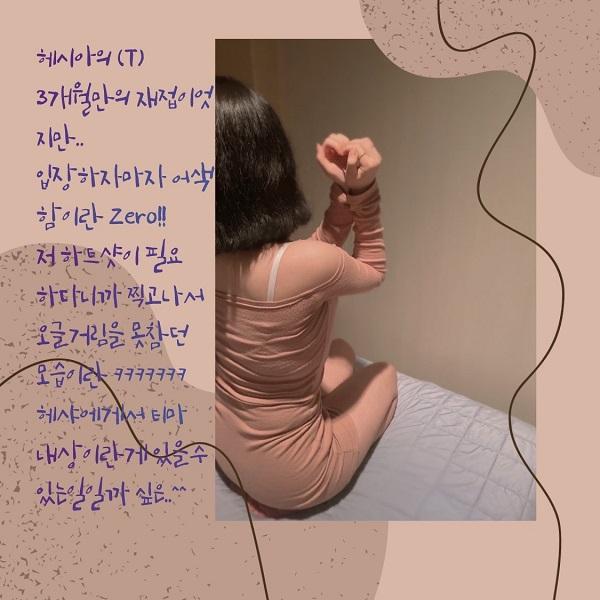 1b2173f5ddcb68edaac3e26a216c4013.jpg