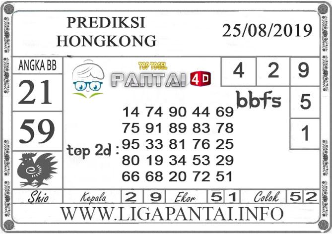 """PREDIKSI TOGEL """"HONGKONG"""" PANTAI4D 25 AGUSTUS 2019"""