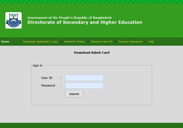 DSHE Teletalk Admit Card
