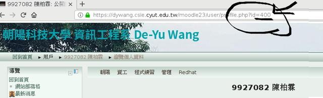 Dywang2