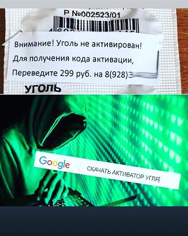 [Москва] btc покупка/продажа за наличные в течении часа - Честная крипта - Страница 3 59980497