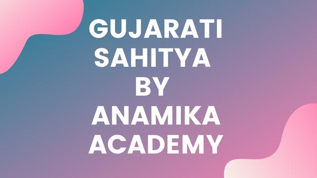 Gujarati Sahitya Book PDF By Anamika Academy Gandhinagar - TopStoryPost