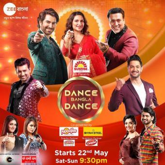 Dance Bangla Dance Season 11 -Ep 07 (12th June 2021) 720p | 240p Download